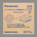 パナソニック 75形スパイラルパルック蛍光灯・クール色 Panasonic FHSCML75ECW 返品種別A