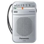 パナソニック AM 1バンドラジオ R-P45-S ラジオ