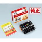 キヤノン 純正インクタンク BCI-381+380/ 6MP(6色マルチパック)+写真用紙(L判)30枚付き Canon BCI-381+380/ 6MP 返品種別A