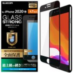 エレコム iPhone SE(第2世代)/ 8/ 7/ 6s/ 6用 フルカバーガラスフィルム セラミックコート ブルーライトカット(クリア) PM-A19AFLGGCRBB 返品種別A