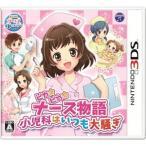 日本コロムビア (3DS)ピカピカナース物語 小児科はいつも大騒ぎ 返品種別B