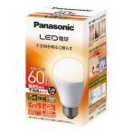 パナソニック LED電球 一般電球形 810lm(電球色相当) Panasonic LDA7LHEW2 返品種別A