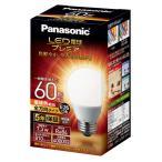 パナソニック LED電球 一般電球形 810lm(電球色相当) Panasonic LED電球プレミア LDA7LGZ60ESW2 返品種別A