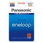 パナソニック ニッケル水素電池 単4形(4本入) Panasonic eneloop スタンダードモデル BK-4MCC/ 4C 返品種別A