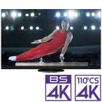 65V型 有機ELパネル 地上・BS・110度CSデジタル4K テレビ 4K 有機EL VIERA TH-65HZ1800 A Panasonic パナソニック