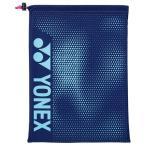ヨネックス シューズケース(ネイビーブルー) YONEX SUPPORT series YO-BAG2093019 返品種別A