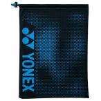 ヨネックス シューズケース(ブラック/ ブルー) YONEX SUPPORT series YO-BAG2093188 返品種別A