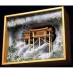 ウッディジョー 1/ 75 国宝 三徳山 三佛寺 投入堂木製組立キット 返品種別B