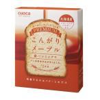 クオカ cuocaプレミアム食パンミックス(こんがりメープル) cuoca プレミアムメ-プル 返品種別B