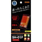 レイ・アウト AQUOS(アクオス) PHONE ZETA(SH-01F)用つやつや気泡軽減防指紋フィルム(高光沢タイプ)2枚入り RT-SH01FF/ A2 返品種別A