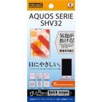 レイ・アウト AQUOS(アクオス) SERIE(SHV32)用 液晶保護フィルム(ブルーライトカット・光沢・防指紋) RT-SHV32F/ M1 返品種別A