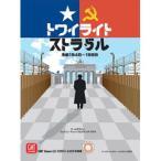 ショッピングボード クロノノーツゲームズ (再生産)トワイライト・ストラグル日本語版ボードゲーム 返品種別B