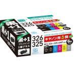 エコリカ キヤノン用リサイクルインク 6色パック+ブラックインク1本 ECI-C3266P+BK 返品種別A