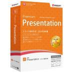 キングソフト WPS Office Premium Presentation ※パッケージ版 返品種別B