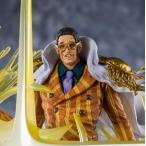"""バンダイスピリッツ フィギュアーツZERO EXTRA BATTLE """"三大将""""ボルサリーノ−黄猿−(ONE PIECE)フィギュア 返品種別B"""