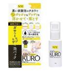 JUSO KURO STRONG PACK 重曹炭酸泡パック(ヒジ・ヒザ用)50g GR 返品種別A