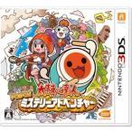 バンダイナムコエンターテインメント (3DS)太鼓の達人 ドコドン!ミステリーアドベンチャー 返品種別B
