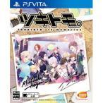 バンダイナムコエンターテインメント (特典付)(PS Vita)ツキトモ。-TSUKIUTA. 12 memories-ツキウタ 返品種別B