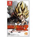 バンダイナムコエンターテインメント (封入特典付)(Nintendo Switch)ドラゴンボール ゼノバース2 for Nintendo SwitchDB 返品種別B