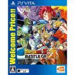 バンダイナムコエンターテインメント (PS Vita)ドラゴンボールZ BATTLE OF Z Welcome Price!! 返品種別B