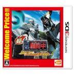 バンダイナムコエンターテインメント (3DS)超・戦闘中 究極の忍とバトルプレイヤー頂上決戦! Welcome Price!! 返品種別B