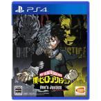 バンダイナムコエンターテインメント (特典付)(PS4)僕のヒーローアカデミア One's Justice 返品種別B