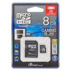 アンサー (3DS/ New3DS/ Nintendo Switch)microSD8GB(SDカードアダプタ付) 返品種別B
