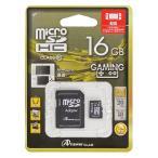 ANS-MSD16GB