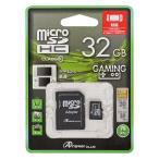 ANS-MSD32GB