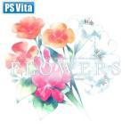 プロトタイプ (PS Vita)FLOWERS(フラワーズ) 返品種別B