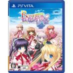 プロトタイプ (PS Vita)Rewrite Harvest festa!リライト ハーヴェスト フェスタ 返品種別B