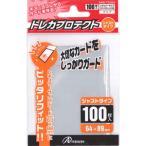 アンサー アンサー レギュラーサイズカード用「トレカプロテクト」 ジャストタイプ(クリア) 100枚入りスリーブ 返品種別B