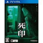 エクスペリエンス (PS Vita)死印 返品種別B