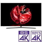 ハイセンス 55V型4Kチューナー内蔵4K対応有機ELテレビ 55E8000