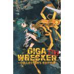 レイニーフロッグ (Nintendo Switch)GIGA WRECKER ALT. コレクターズエディション 返品種別B