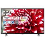 東芝 32型  ハイビジョンLED液晶テレビ (別売USB HDD録画対応) REGZA 32V34 返品種別A