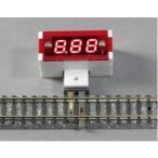 コスミック (N) CP-V15T Vモニター(TOMIXレール専用) 返品種別B