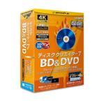 テクノポリス ディスク クリエイター 7 BD&DVD 返品種別B