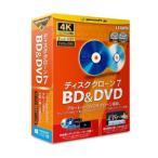 テクノポリス ディスク クローン 7 BD&DVD 返品種別B