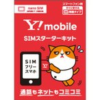 �磻��Х��� Y!mobile(�磻��Х���)SIM �������������å�(nano SIM) ZGP681(WEB����襦)NANO ���'���B