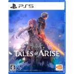 バンダイナムコエンターテインメント (上新オリジナル特典付)(PS5)Tales of ARISE 通常版テイルズ 返品種別B