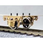 ワールド工芸 (12mmゲージ) 1/ 87 単軸台車 長軸一段リンク 貨車票さし付き (車輪別) 組立キット 返品種別B