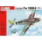 AZモデル 1/ 72 Fw-190D-9 第三帝国防衛(AZM7498)プラモデル 返品種別B