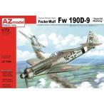 AZモデル 1/ 72 Fw-190D-9スペシャルマーキング (JV44 他)(AZM7499)プラモデル 返品種別B
