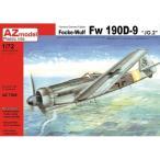 AZモデル 1/ 72 Fw-190D-9 JG2(AZM7500)プラモデル 返品種別B