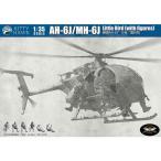 キティホークモデル 1/ 35 AH-6J/ MH-6J リトルバード w/ フィギュア6体(KITKH50004)プラモデル 返品種別B
