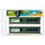 シリコンパワー PC4-17000(DDR4-2133)288pin DDR4 SDRAM DIMM 8GB(4GB×2枚) SP008GBLFU213N22DA 返品種別B