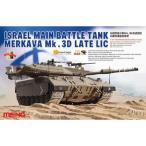 モンモデル 1/ 35 イスラエル メルカバMk.3D主力戦車低強度紛争型(TS-025)プラモデル 返品種別B