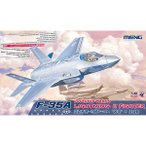 モンモデル 1/ 48 F-35A ライトニングII戦闘機(MENLS-007)プラモデル 返品種別B