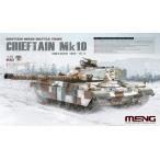 モンモデル 1/ 35 イギリス 主力戦車 チーフテン Mk.10(MENTS-051)プラモデル 返品種別B